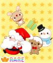 大忙しのクリスマスフレンズ