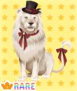 紳士帽のアルビノレオン