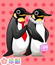歓喜のパパママペンギン