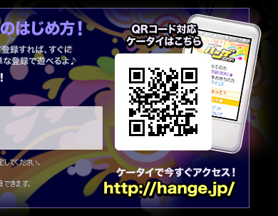 �P�[�^�C�ō������A�N�Z�X�Ihttp://arad.hange.jp/