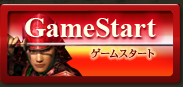 Game Start