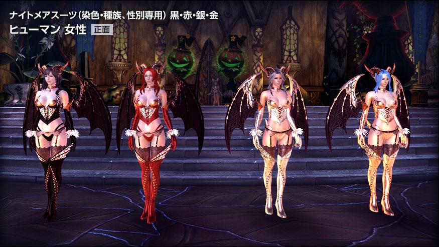 Costume d'Halloween peux couteux en fournitures Img_show_05