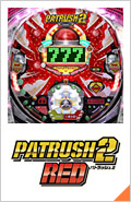 PATRUSH2 RED