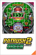 PATRUSH2GREEN
