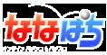 ななぱち オンラインパチンコ&パチスロ