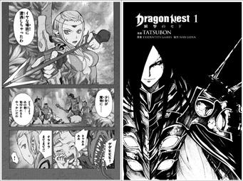 Dragon Nest 瞬撃のセド