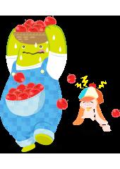 りんご泥棒なのダ!ベア(★レア★)