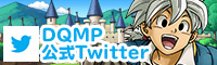 ����Twitter
