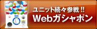 Web�K�V���|��