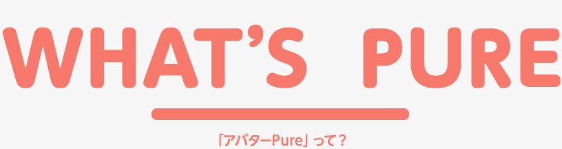 WHAT'S PURE