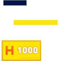 先着5名様:1000ポイントと交換 ハンコイン商品券1,000円分